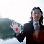 Mao_Ishigawa_1