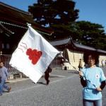 Mao_Ishigawa_4